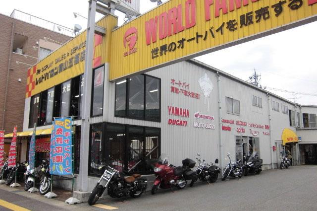 レッドバロン富山五福店